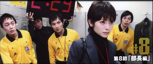 loss time-2.JPG