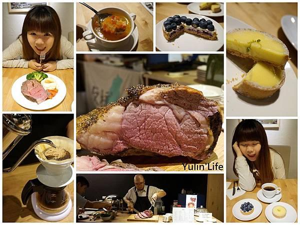 元食cafe.jpg