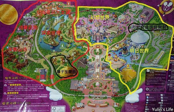 迪士尼地圖.jpg