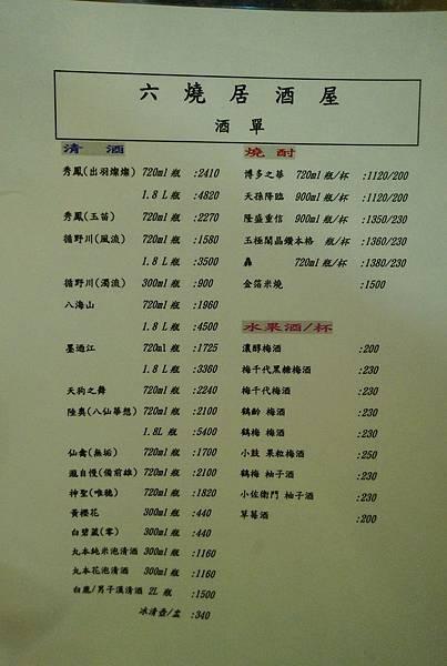 DSC07021.JPG