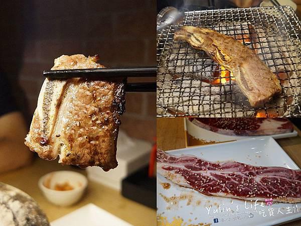 燒肉眾.jpg