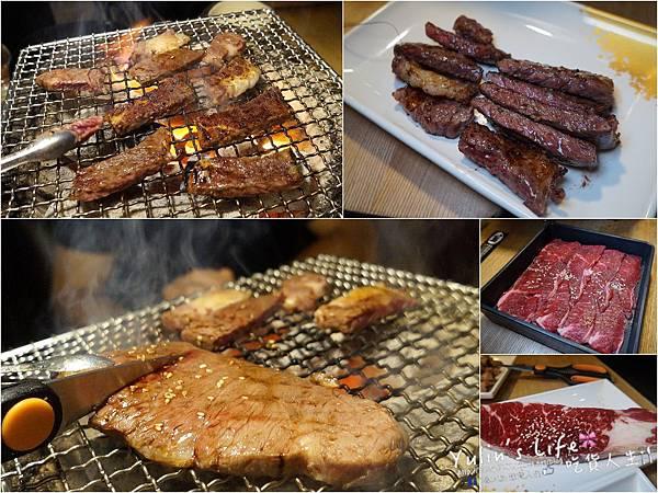 燒肉眾4.jpg