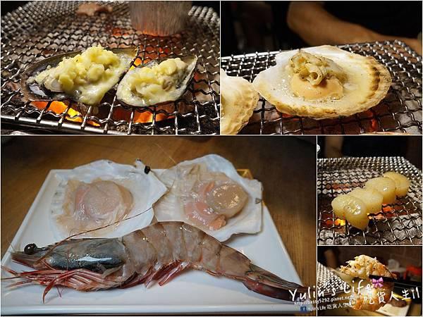 燒肉眾3.jpg