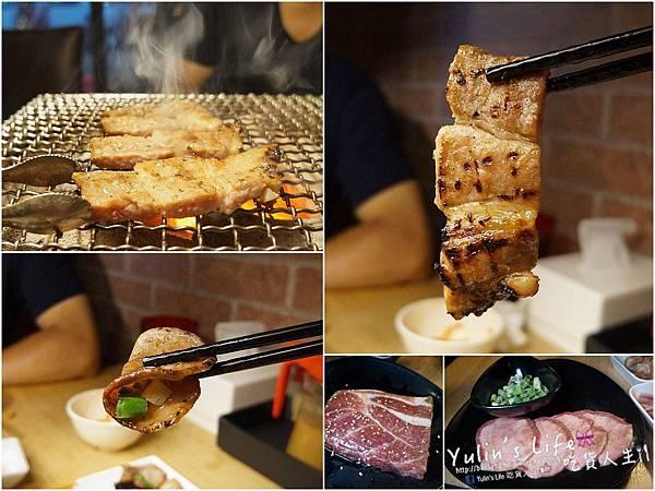 燒肉眾5.jpg