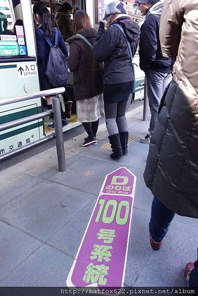 100號公車
