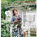 西村雜誌1