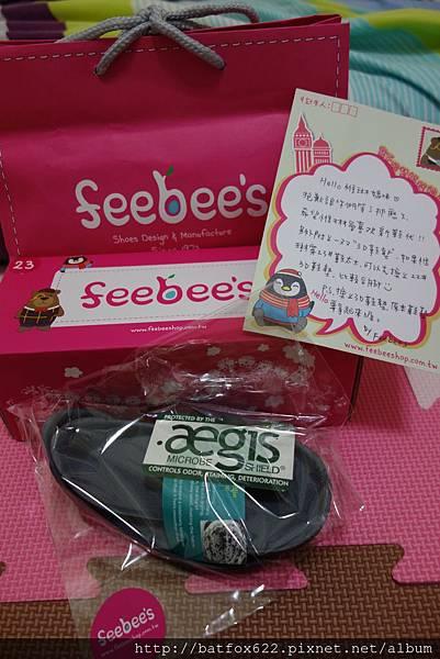 feebee's禮盒