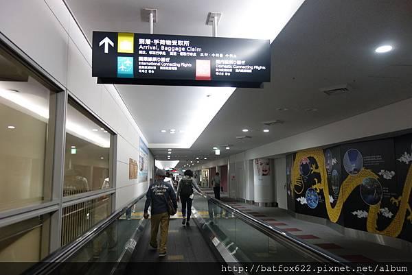 抵達名古屋機場