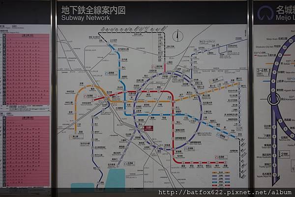 名古屋地鐵路線