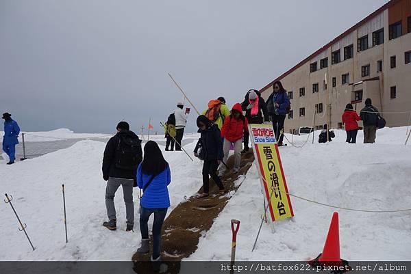 滑雪遊戲場