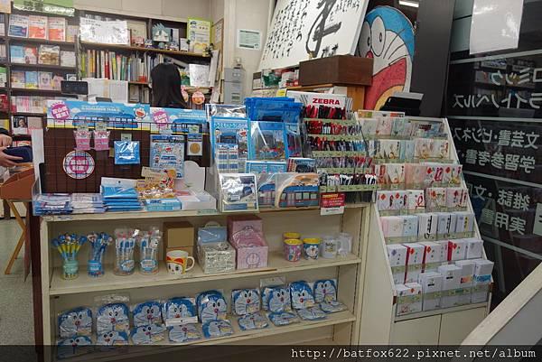 文苑堂書店