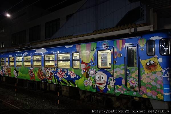 哈特力電車
