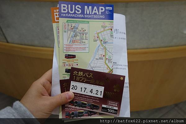 金澤周遊巴士1日乘車券