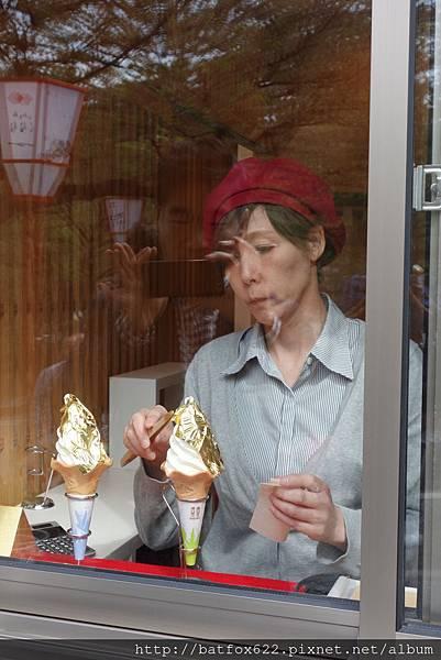 金箔冰淇淋