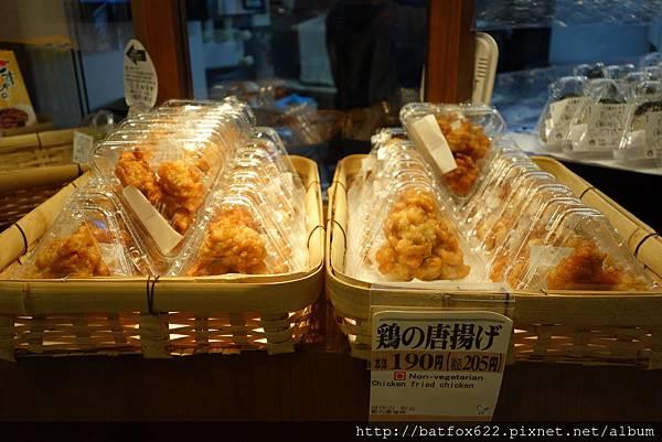 金澤車站飯糰店