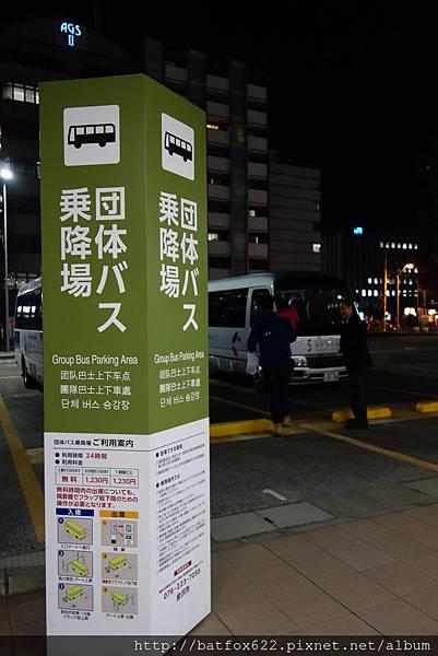 團體巴士接泊區