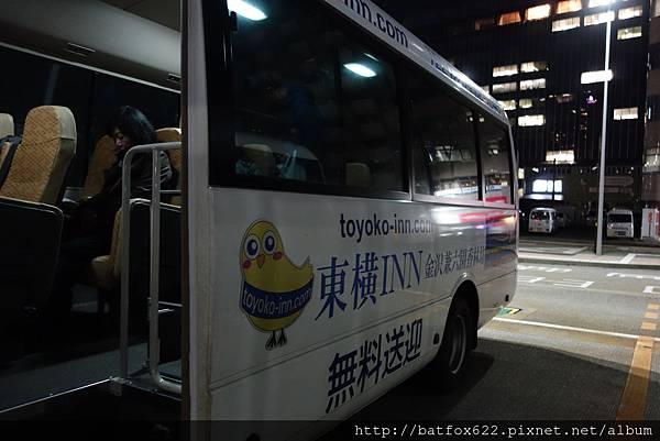 東橫INN接駁巴士