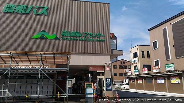 濃飛巴士高山站