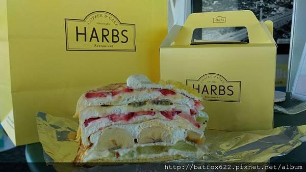 HARBS水果塔