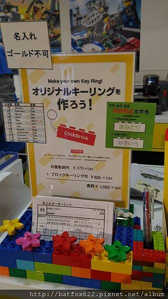 LEGO商店