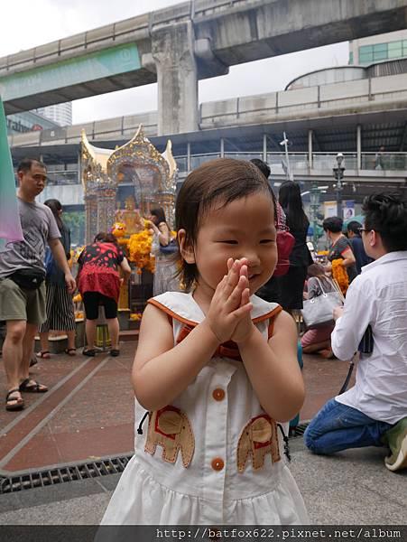 泰國曼谷行