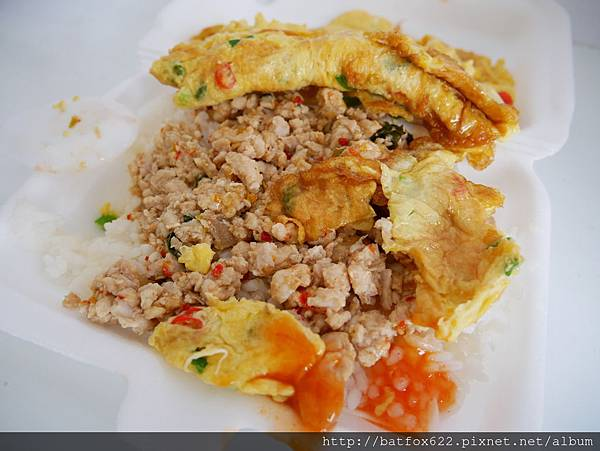泰式肉燥飯