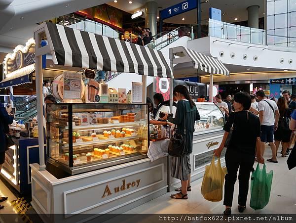 Terminal21 shopping mall
