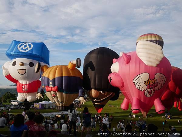 造型熱氣球