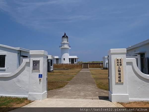 本島最北-三貂角