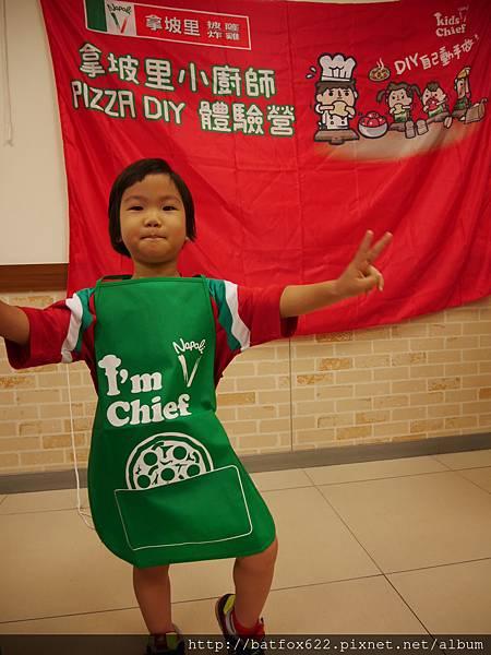 拿坡里PIZZA小廚師