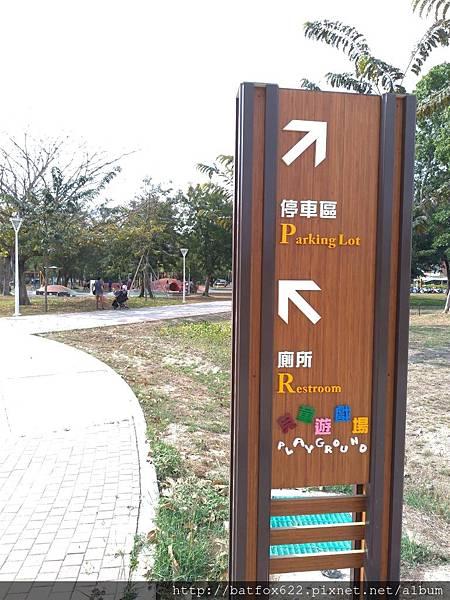 蓮池潭兒童公園