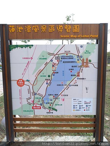 蓮池潭兒童公園地圖