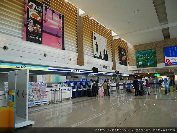 函館空港國內線
