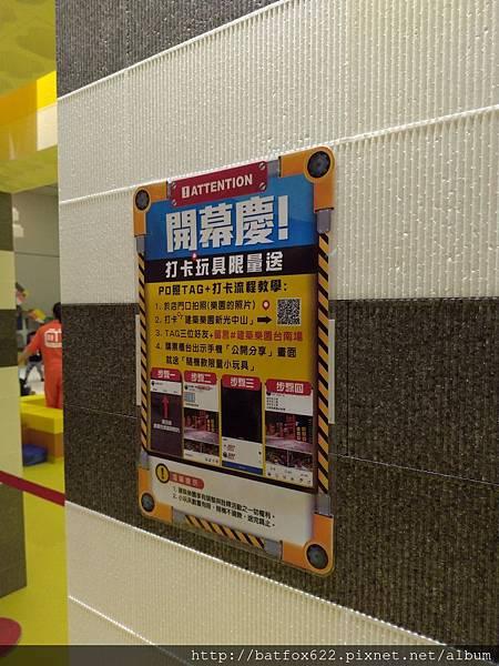 台南建築樂園打卡活動