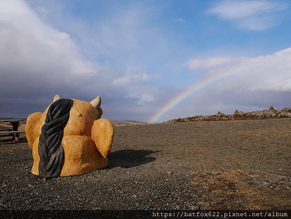 冰島的彩虹