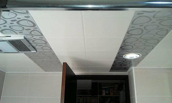 BM鋁合金系統天花浴室