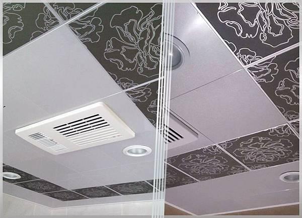 鋁金屬天花板