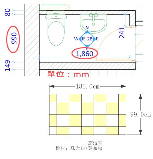鋁天花板面積計算