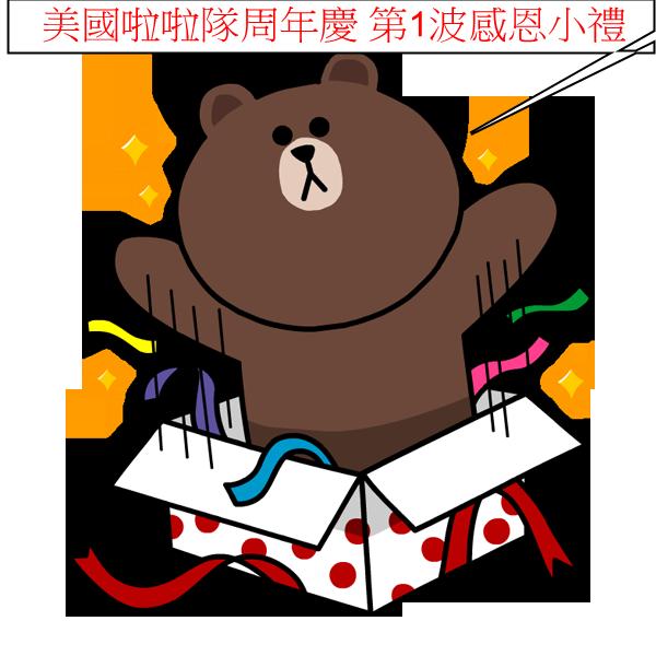 line_xmas_special_003_o