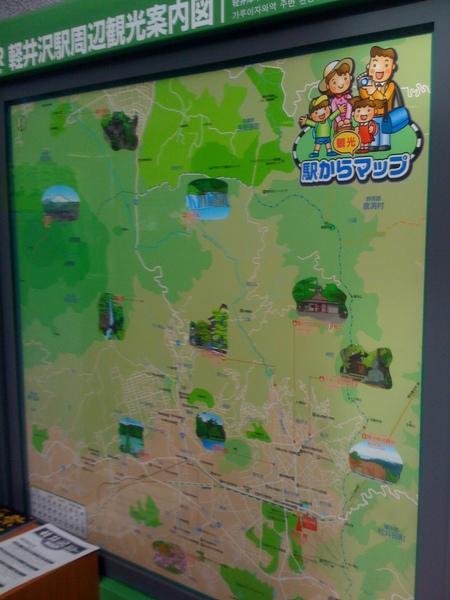 東京旅遊 028.JPG