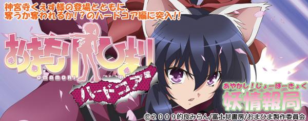 himari_banner.jpg