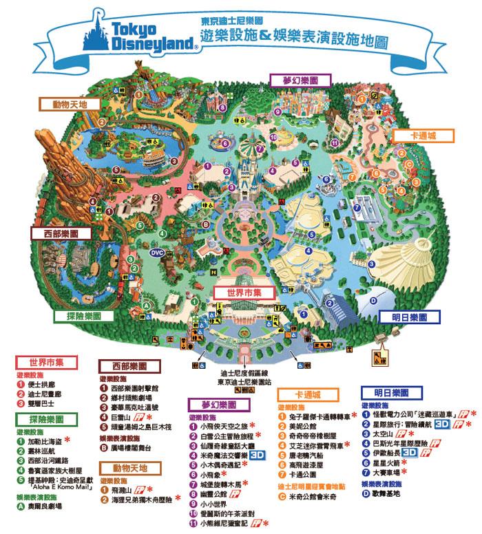 迪士尼樂園.jpg