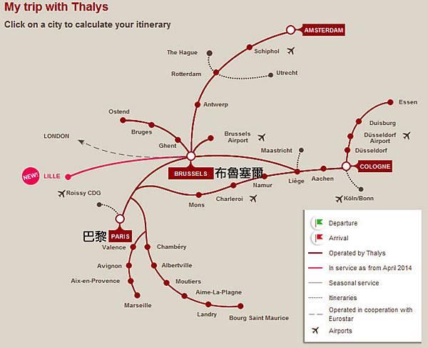 Thalys大力士