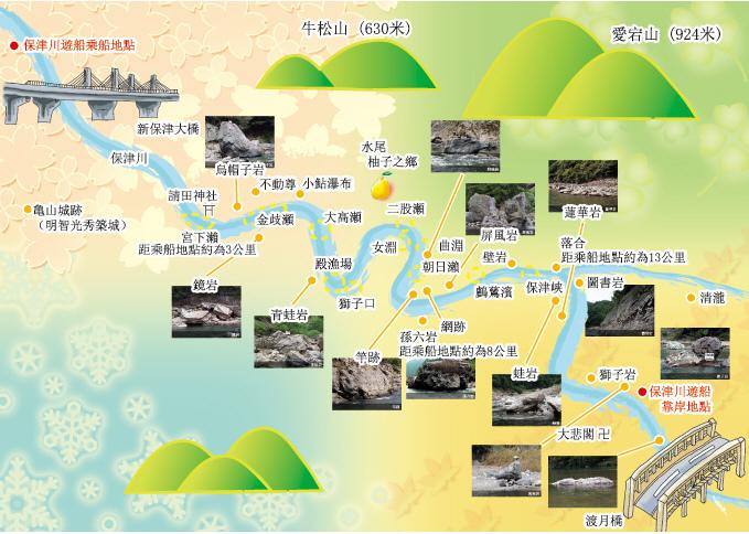 保津川遊船-3