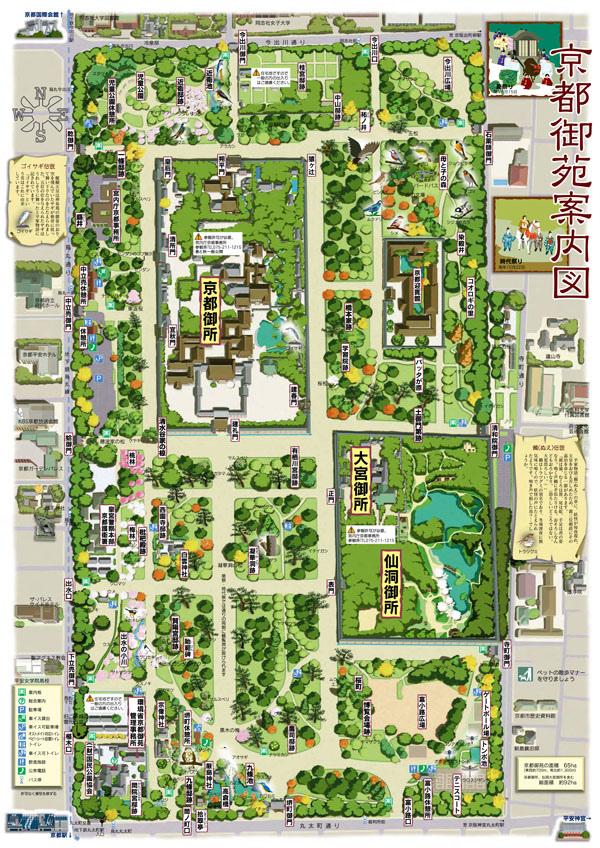 京都御苑-縮圖