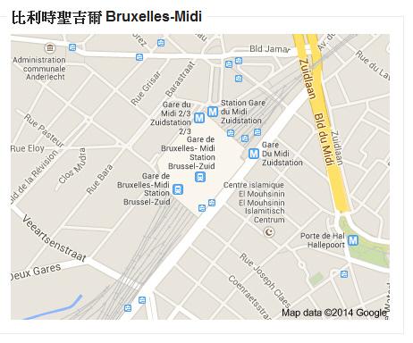 比利時車站Bruxelles-Midi.jpg