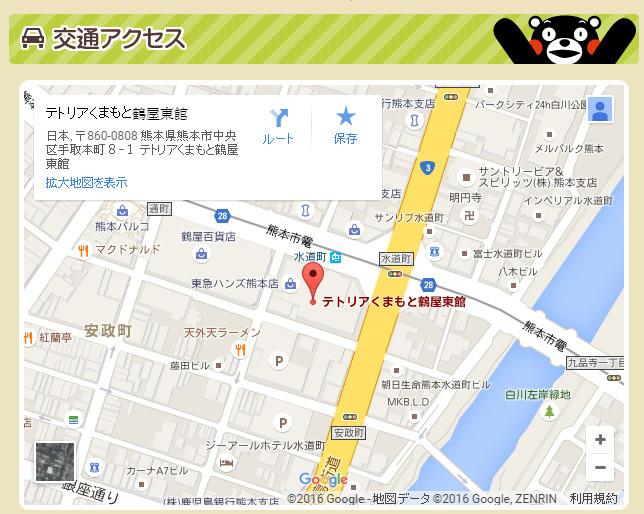 熊本熊辦公室-2