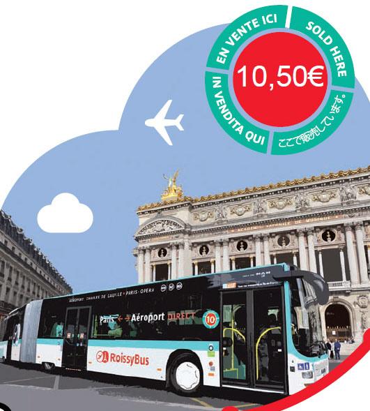 Roissy-Bus 機場巴士-14