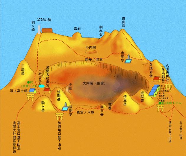 富士山頂圖.jpg