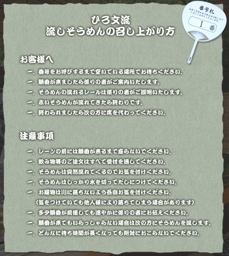貴船神社流水麵-3.jpg